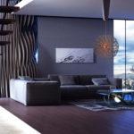 Design & décoration d'intérieur : les dernières tendances