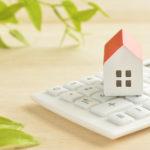 Les trois idées reçues sur le plan d'épargne logement (PEL)